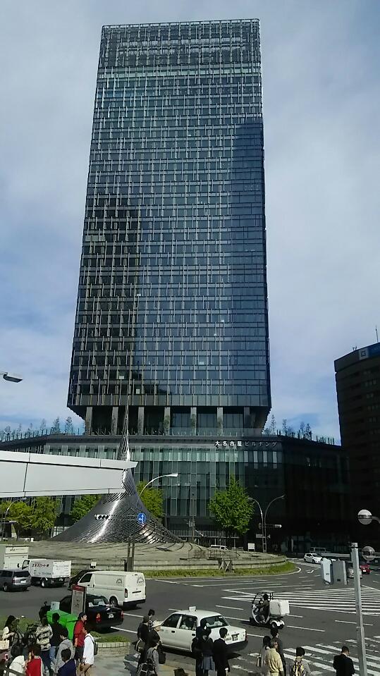 完成した大名古屋ビルヂング